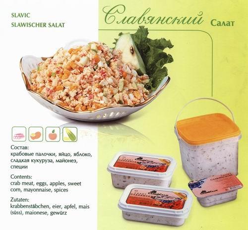 Рецепты салатов с фото и описанием